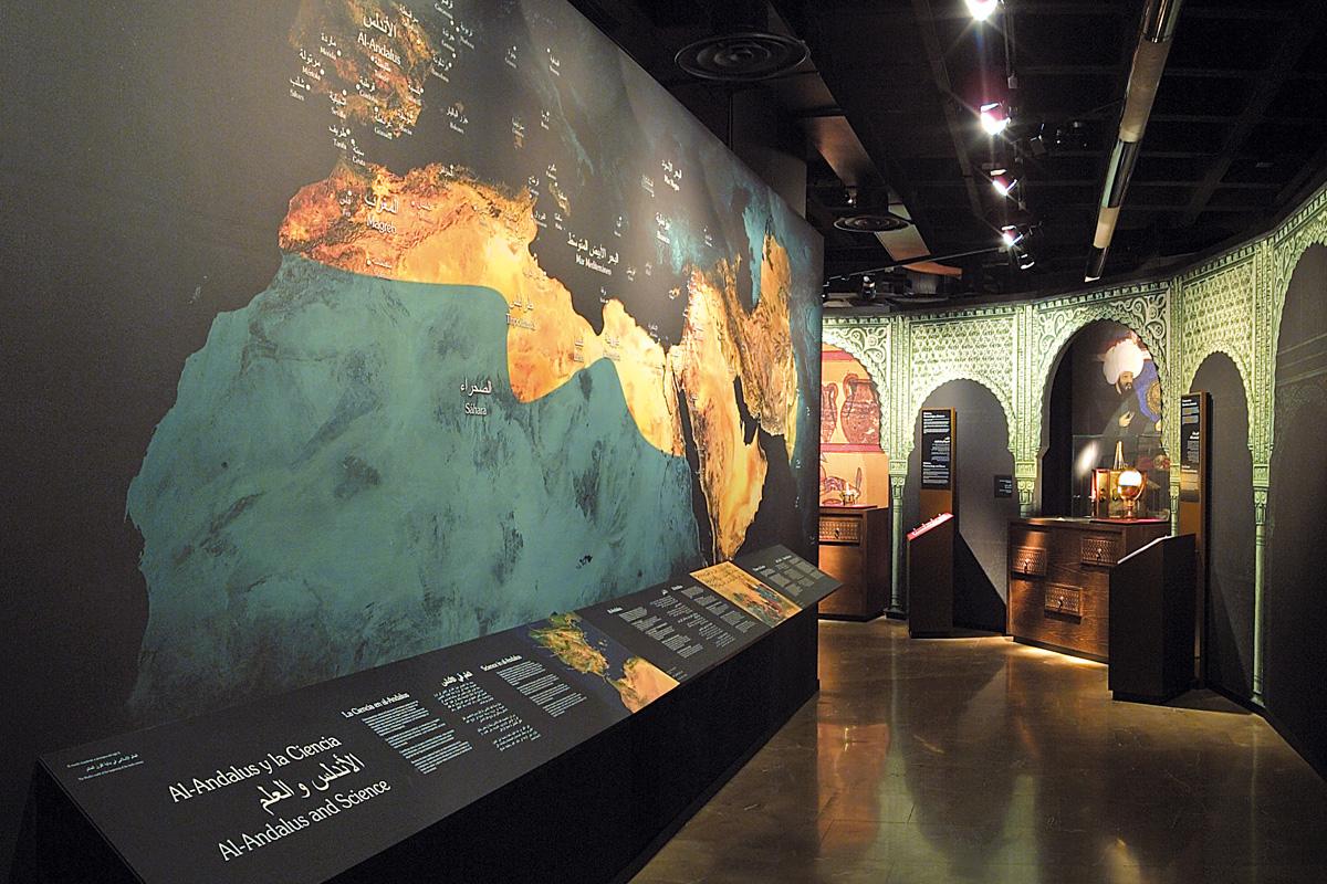 """Entrada a la Exposición """"Al-Andalus y la ciencia. Un viaje al pasado científico"""""""
