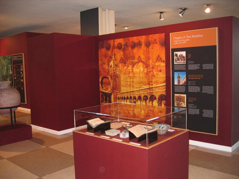 Vista del espacio dedicado a la Exposición en la sede de las Naciones Unidas en Nueva York.