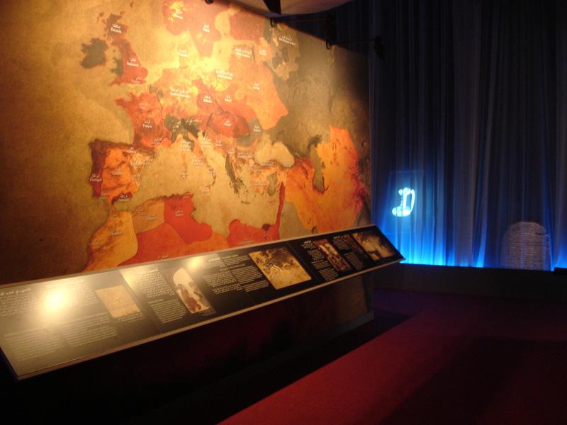 """Vista de una de las salas de la Exposición Ibn Jaldún. Entre Argelia y al-Andalus en el Palacio de Cultura """"Moufdi Zakaria"""" en Argel."""