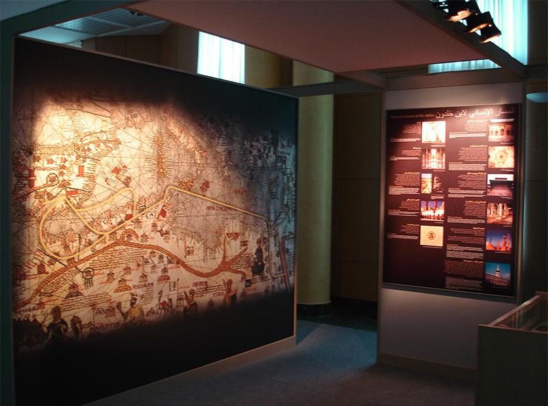 Exposición Ibn Jaldún. El Mediterráneo en el siglo XIV en la Biblioteca Nacional de Túnez.