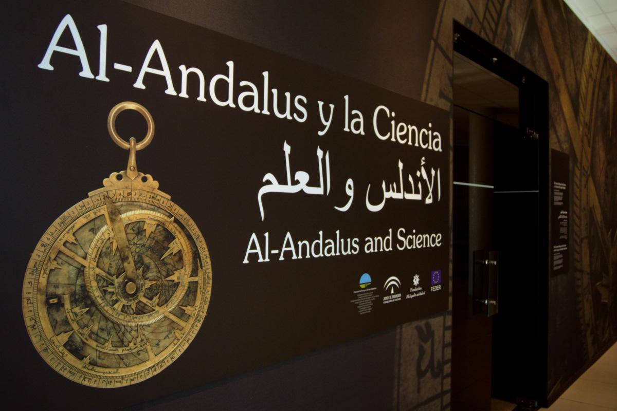"""Exterior de la entrada a """"Al-Andalus y la ciencia. Un viaje al pasado científico"""", en el edificio Péndulo de Foucault del Parque de las Ciencias Granada."""