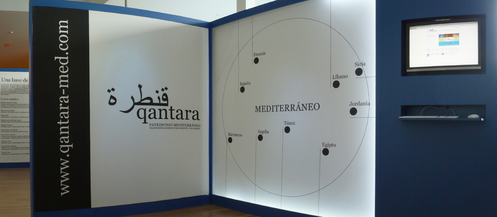"Countries involved in the project ""Qantara, Mediterranean heritage. Transversalities between East and West""."