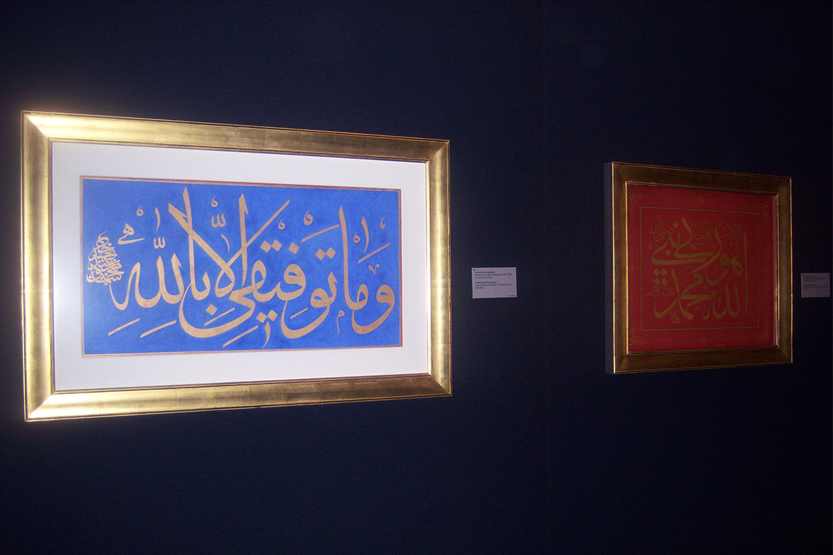 Caligrafia Otomana