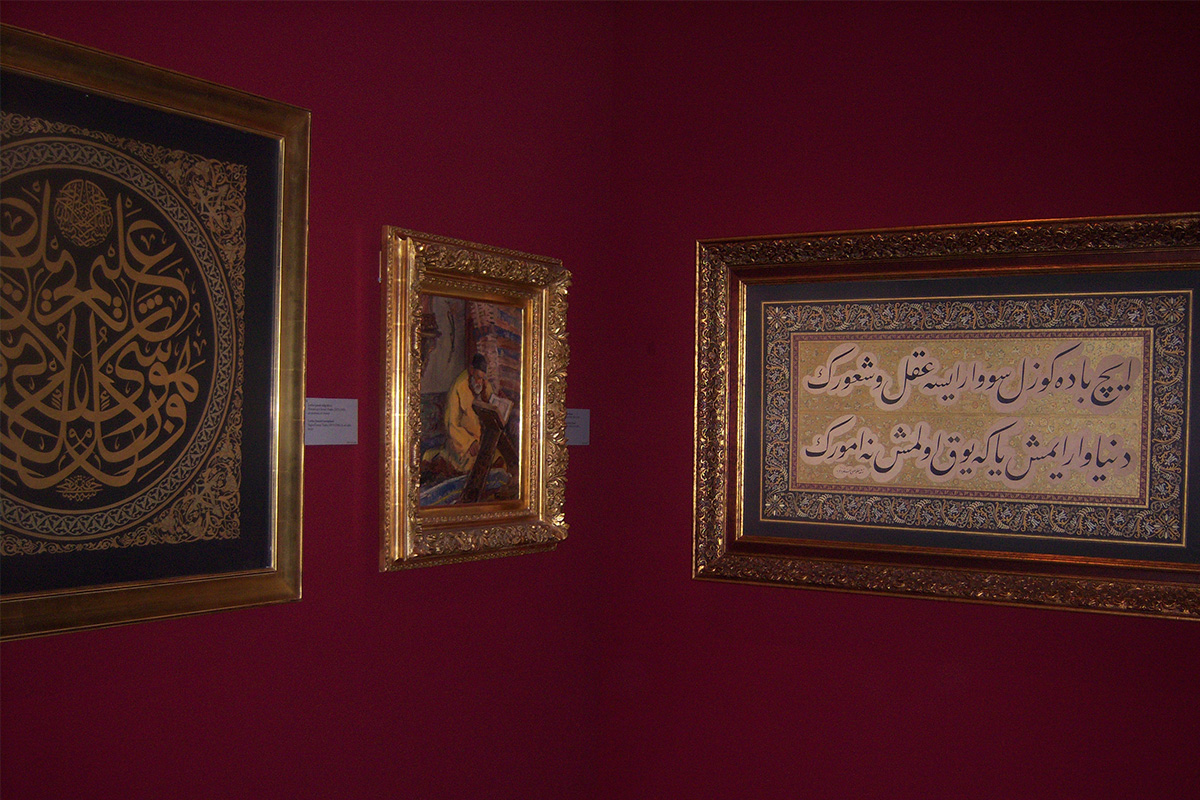 "Left to right: ""Levha"" (calligraphic panel), a mirror writing composition realized by Ismail Hakki Altunbezer. Next, the work ""The caligrapher Rifat Efendi"", by Feyhamen Duran (1886-1970), a famous painter belonging to the Generation of 1914. On the right, two-line ""Lehva"", hand-copied by Mehmed Hulûsi."