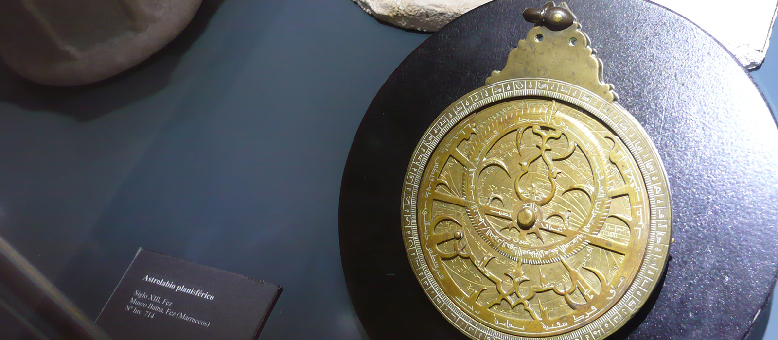 "Planispheric astrolabe. One of the pieces on display in ""Qantara, Mediterranean heritage. Transversality between East and West"""