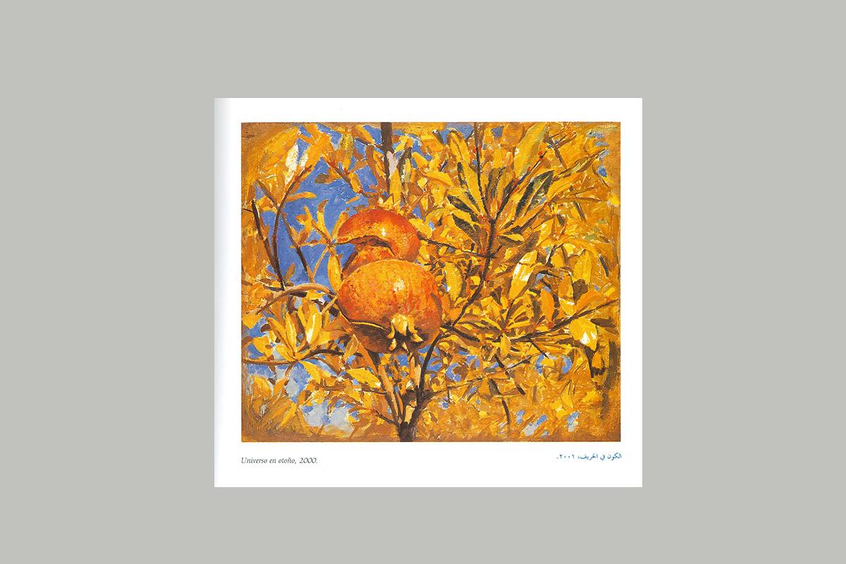 """Universo en otoño. Obra de del pintor, José Manuel Darro, expuesta en """"Granada. 7 jardines"""""""