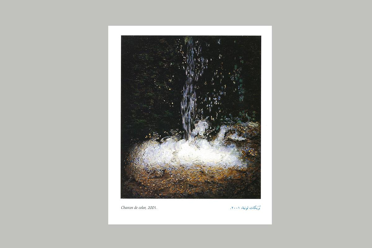 """Charcos de color. Obra de del pintor, José Manuel Darro, expuesta en """"Granada. 7 jardines""""."""