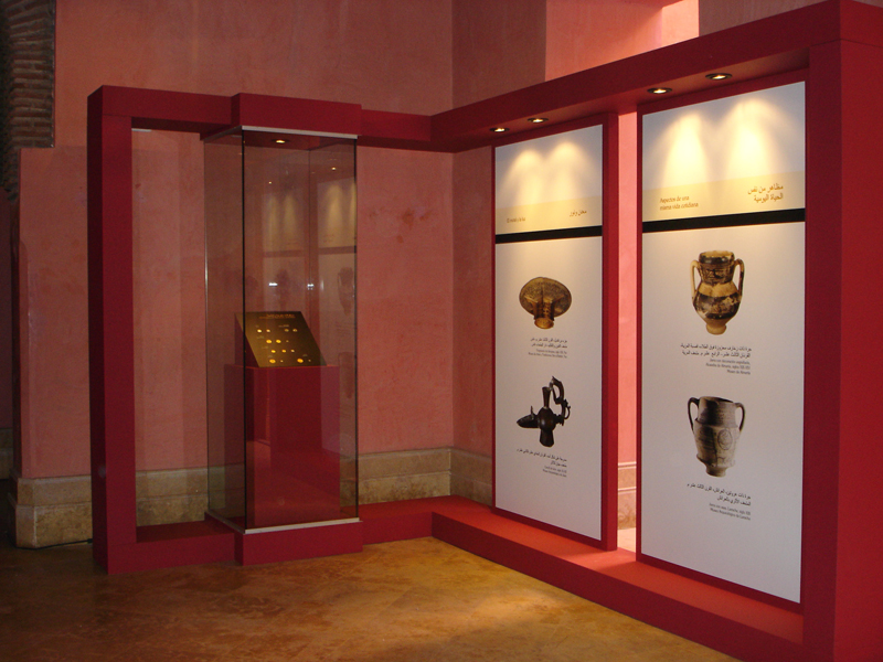 """Currency used in al-Andalus and Maghreb. Exhibition """"Morocco and Spain. A common history""""."""