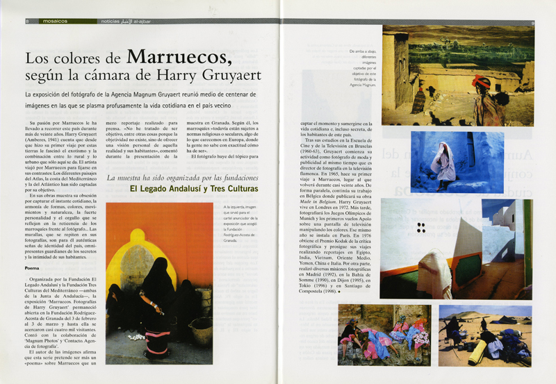 """Artículo en la Revista """"El legado andalusí. Una nueva sociedad mediterránea"""" sobre la Exposición Marruecos. De Harry Gruyaert."""