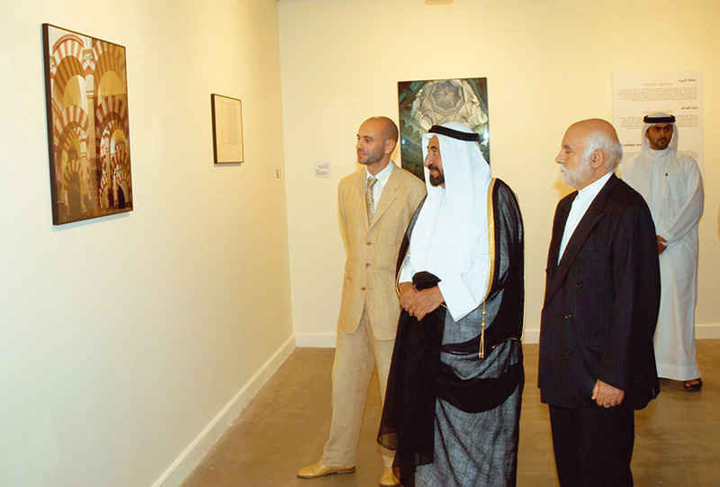 "The Emir of Sharjah and the Counselor of the Spanish Embassy during the Exhibition ""Architecture in al-Andalus. Documents for the 21st century"" Sharjah (United Arab Emirates)"