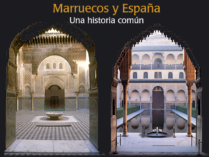 """A detail of the cover of the book published on occasion of the exhibition """"Morocco and Spain. A common history""""."""