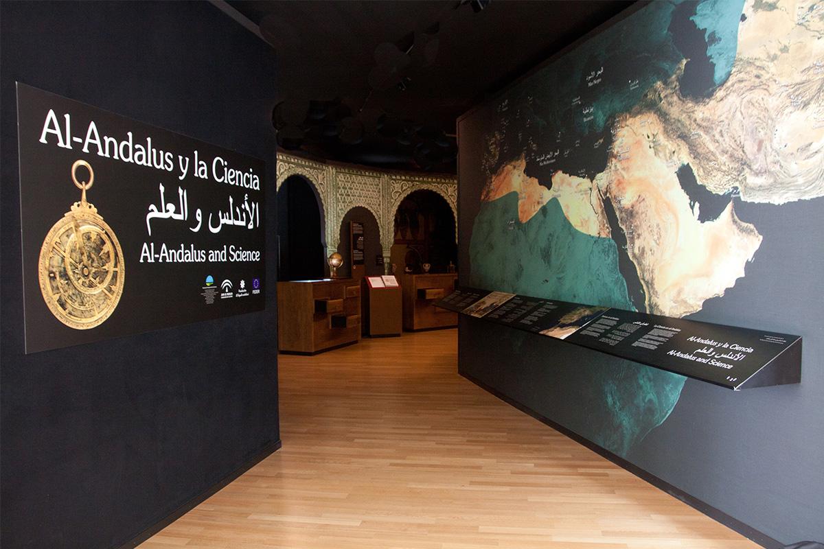 Entrada a la exposición en el espacio que ocupó desde 2008 en el Pabellón de al-Andalus y la Ciencia.