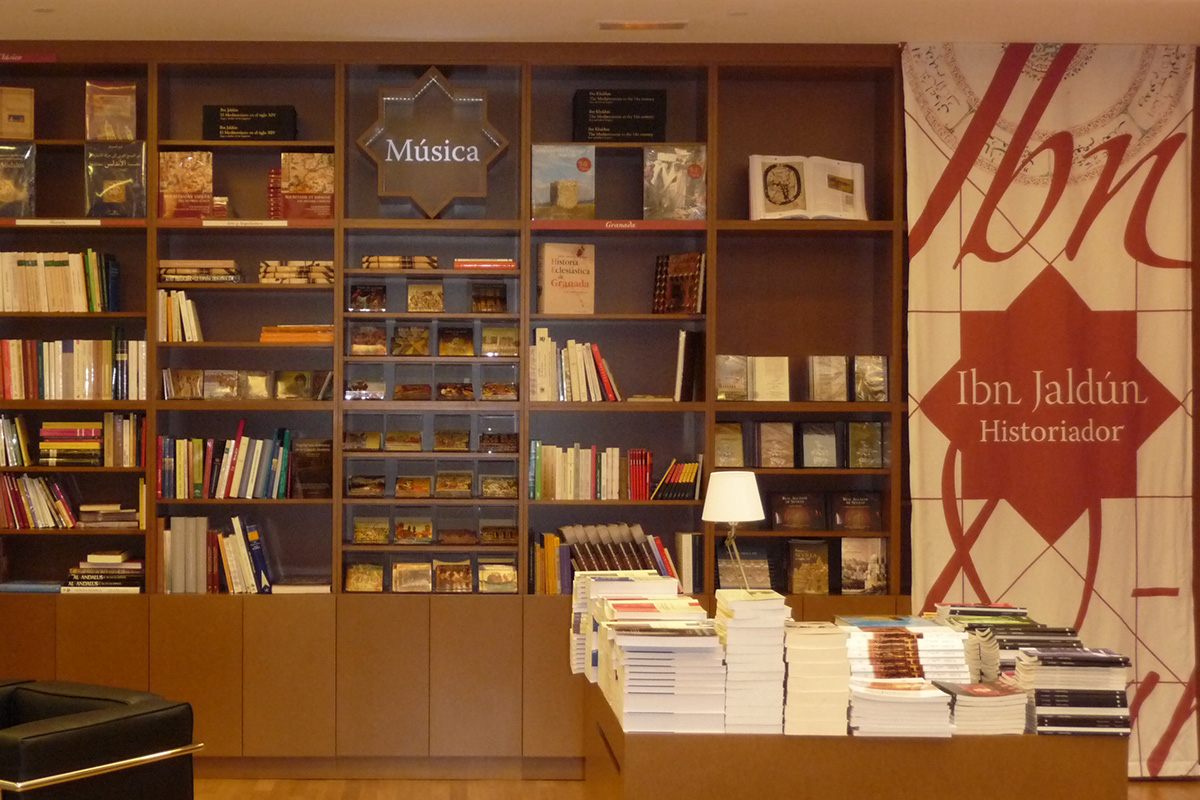 Bookshop of the Foundation El legado andalusí in the Pavilion of al-Andalus and Science.