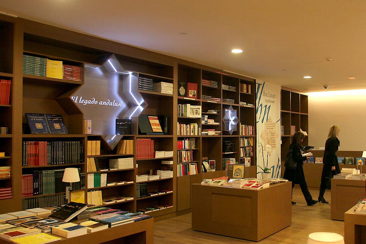 Librería de la Fundación El legado andalusí en el Pabellón de al-Andalus y la Ciencia.