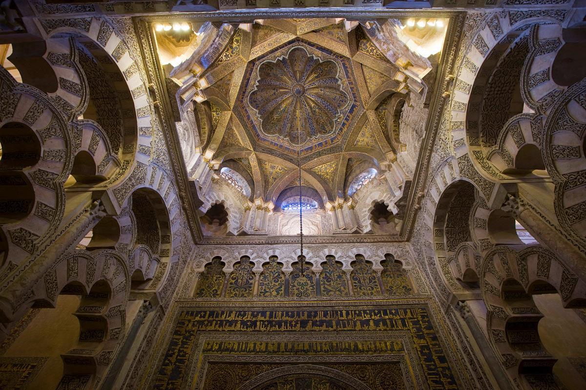 Cúpula del Mihrab de la Mezquita-Catedral de Córdoba.