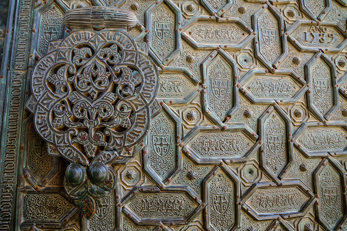 Bronze doorknocker. Mosque-Cathedral of Córdoba.