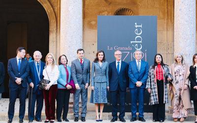 """Su Majestad la Reina Doña Letizia inaugura en la Alhambra la exposición """"La Granada zirí y el universo bereber"""""""