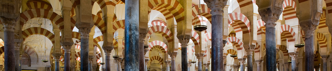 Interior view of the Cathedral-Mosque of Córdoba.