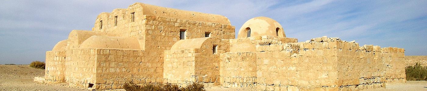 Umayyad residence of Qusayr 'Amra. Jordan.