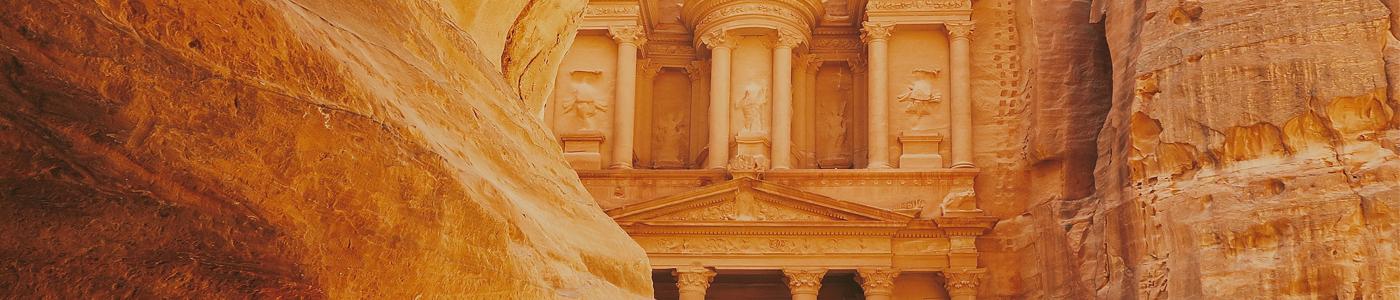 Petra. Jordania