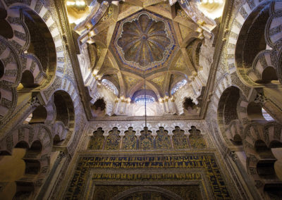 Dome in the Mosque of Córdoba.