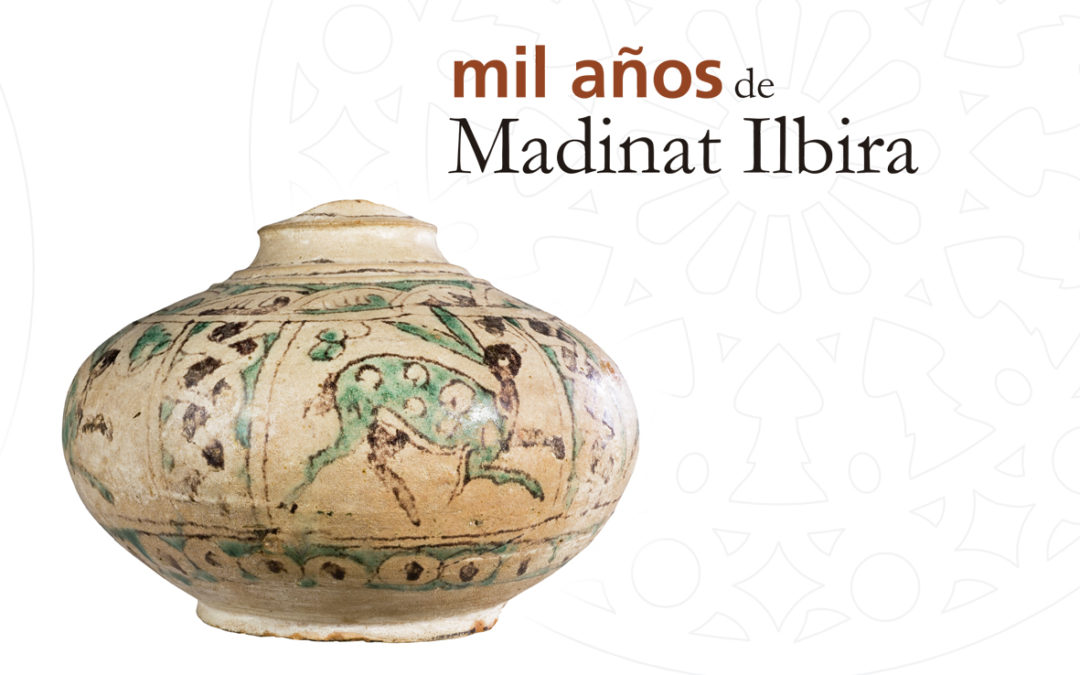 Madinat Ilbira, en busca de una ciudad olvidada