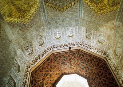 Oratorio en el interior de la Madraza de Granada. Primera Universidad de Granada fundada por Yusuf I en 1349