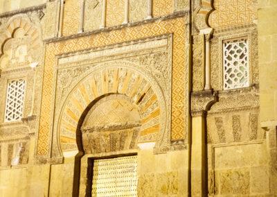 Puerta de al-Hakam II. Mezquita-Catedral de Córdoba. ©Plataforma de Material Audiovisual de Turismo y Deporte de Andalucía.