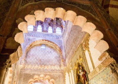 Capilla Real. Mezquita-Catedral de Córdoba. ©Plataforma de Material Audiovisual de Turismo y Deporte de Andalucía.