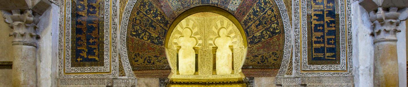 Mihrab de la mezquita de Córdoba. ©Plataforma de Material Audiovisual de Turismo y Deporte de Andalucía.